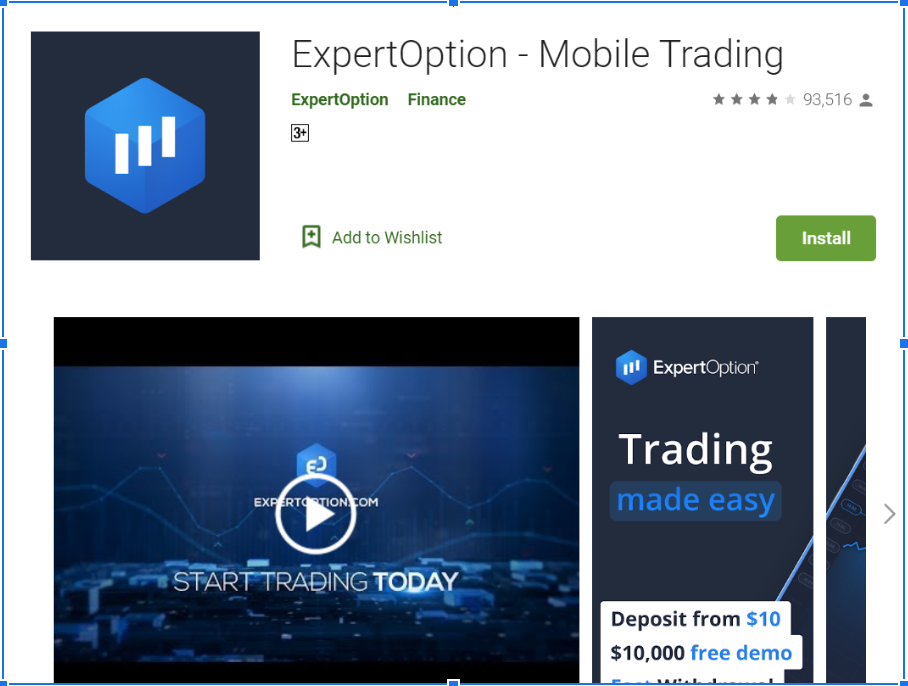 ExpertOption Android app in India